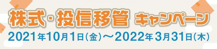 202110_ikan_710_160.jpg