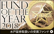 FUND OF THE YEAR 2018